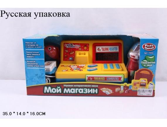 """Игровой набор Касса """"Мой магазин"""" 7253"""