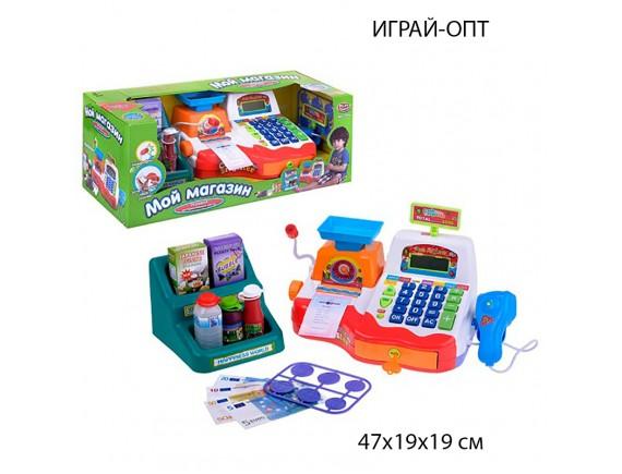 Игровой набор касса «Мой магазин» 7256