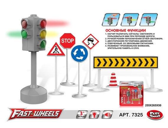 Светофор и дорожные знаки 7325