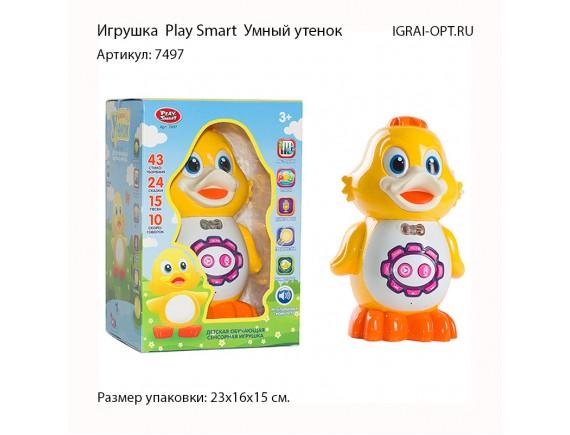 """Интерактивная игрушка Play Smart  """"Умный утенок""""  7497"""