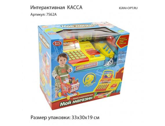 """Игровой набор Play Smart """"Мой магазин"""" 7562A - подобрать в ИГРАЙ-ОПТ - магазин игрушек по оптовым ценам. igrai-opt.ru"""