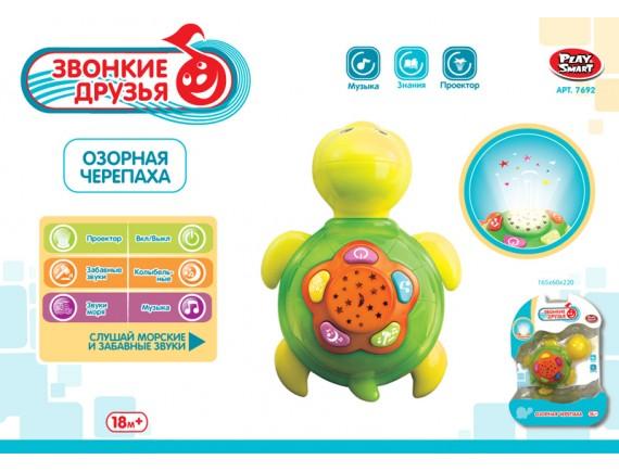 Интерактивная игрушка Озорная черепаха 7692