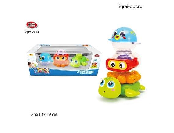 Детский набор игрушек для ванны 7748