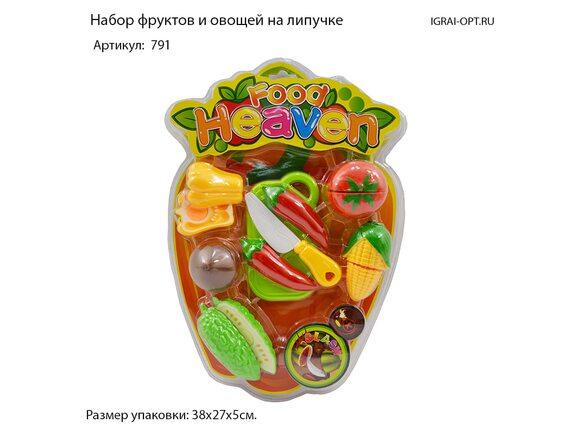 Игровой набор нарезка продуктов 791