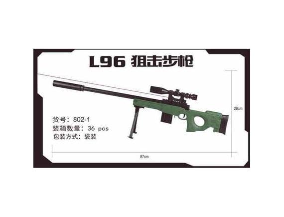 Игрушечная пневматическая винтовка 802-1