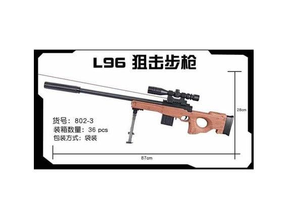 Игрушечная пневматическая винтовка 802-3