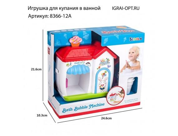Игрушка для ванной 8366-12A