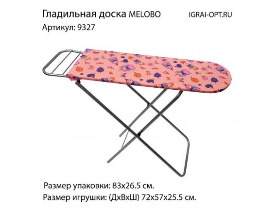 Гладильная доска Melobo 9327