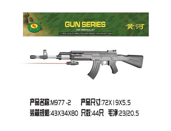 Игрушечная пневматическая винтовка 977-2