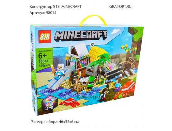 Конструктор 818 Minecraft 540 дет 98014