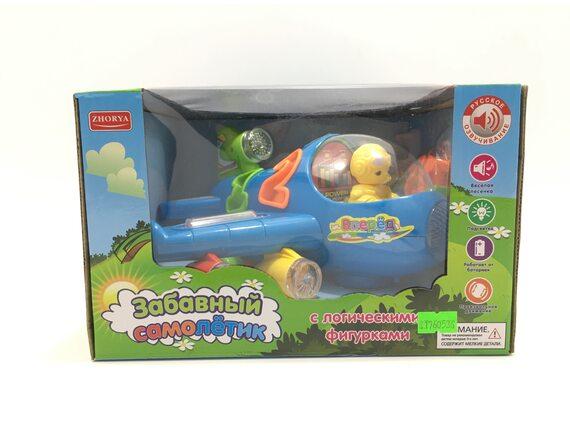 """Интерактивная игрушка  """"Забавный самолетик"""" A1707"""