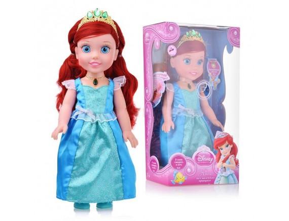 Кукла Карапуз Ариэль 37 см говорящая ARIEL001