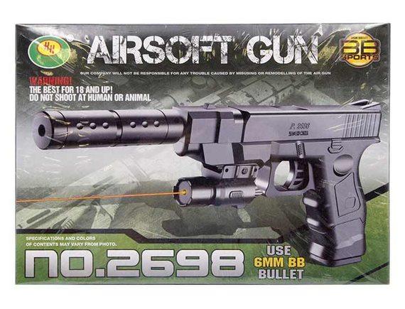 """Игрушечное оружие """"Пистолет"""" B01512"""