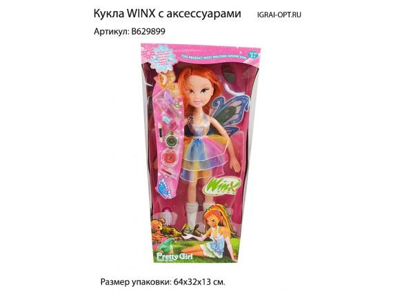 Кукла-фея с аксессуарами B629899