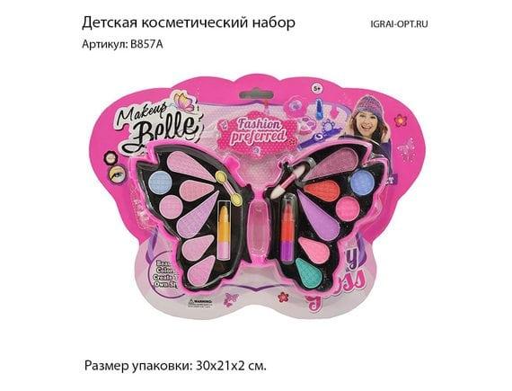 Детская косметика B857A