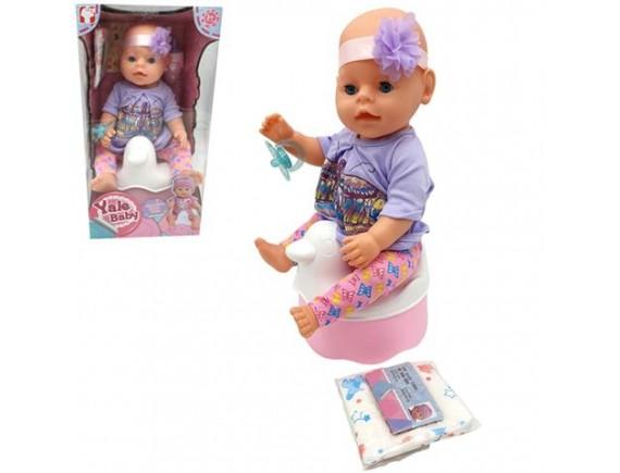 Кукла Пупс с музыкальным горшком BL027M