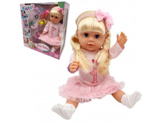 Кукла Пупс Sister 45см BLS001D