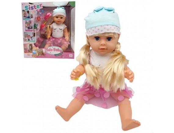 Кукла Пупс Sister BLS003I