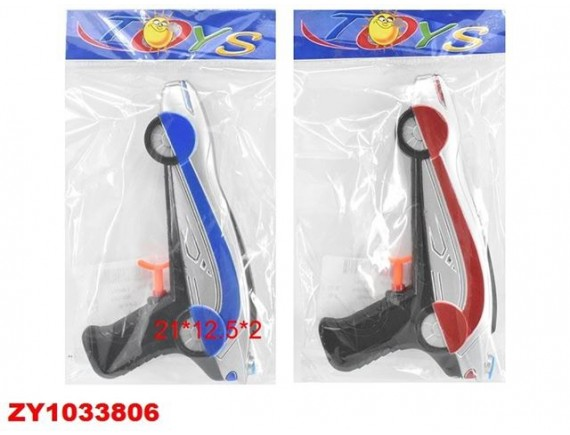 Оружие игрушечное (водное) BN-2716