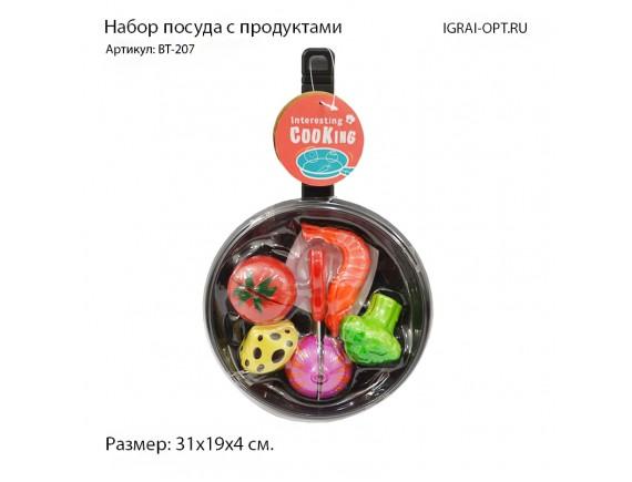 Игровой набор посуда с продуктами BT-207