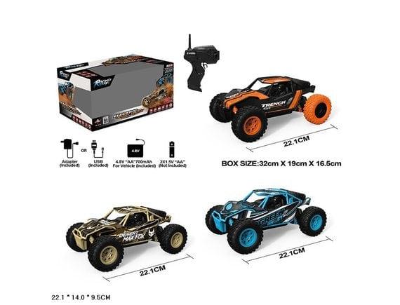Машина на р/у HB-SM2401.02.03