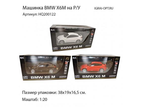 Радиоуправляемая машина BMW X6м HQ200122