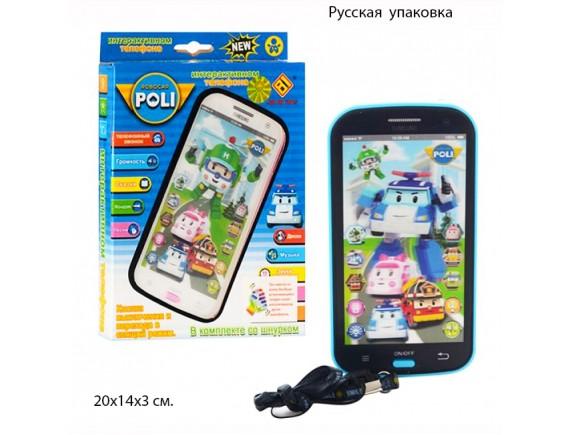 Интерактивный детский смартфон JD-0883P2