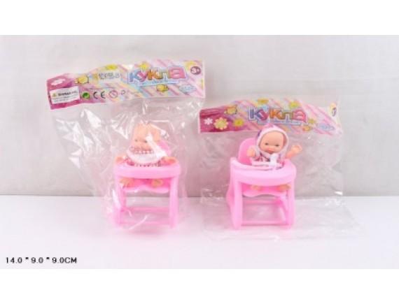 """Кукла в пакете """"Малыш в стульчике для кормления"""" KY585-13"""