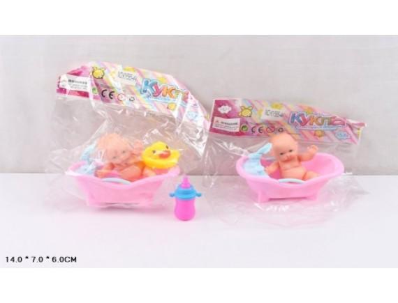"""Кукла в пакете """"Малыш в ванночке"""" KY585-46"""