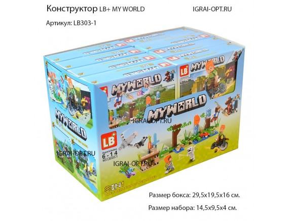 Конструктор 8в1 MY WORLD по 16 шт LB303-1