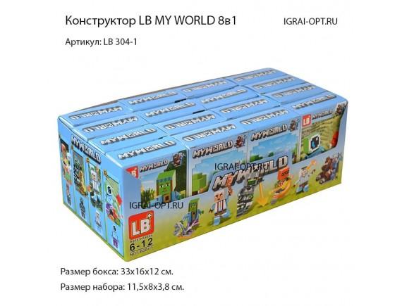 Конструктор 8в1 MY WORLD по 16 шт LB304-1