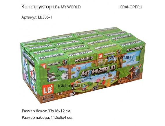 Конструктор 8в1 MY WORLD 16 шт LB305-1