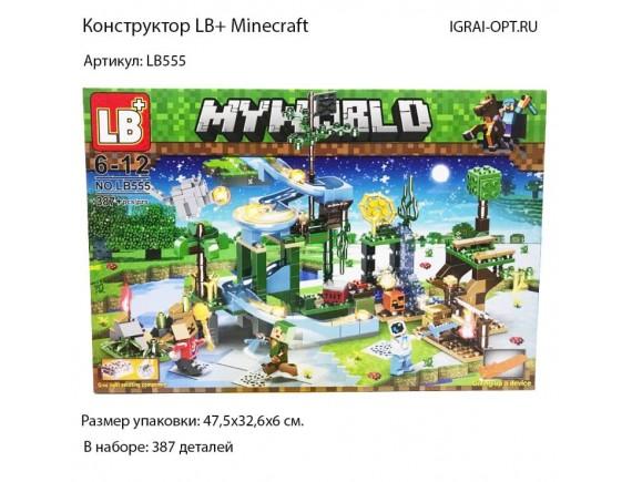 Конструктор Майнкрафт LB555