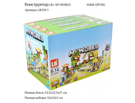Конструктор 4в1 MY WORLD LB559-1