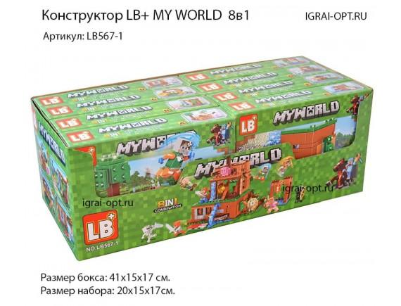 Конструктор 4в1 MY WORLD по 8 шт LB567-1 - подобрать в ИГРАЙ-ОПТ - магазин игрушек по оптовым ценам. igrai-opt.ru