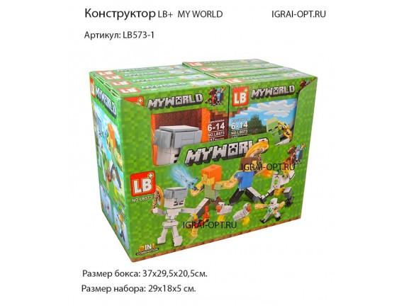 Конструктор 4в1 MY WORLD 8шт LB573-1