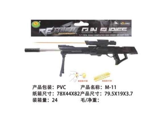 Игрушечная пневматическая винтовка M-11