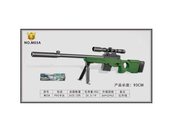 Игрушечная пневматическая винтовка M03A