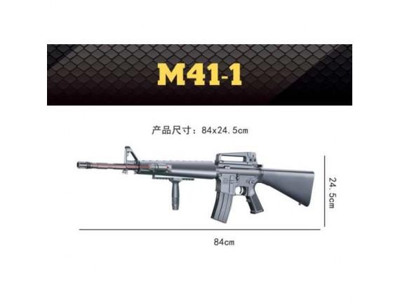 Игрушечная пневматическая винтовка M41-1
