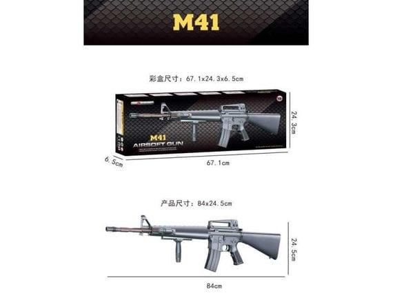 Игрушечная пневматическая винтовка M41