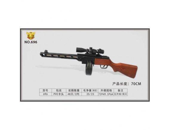 Игрушечный пневматический пулемет M696