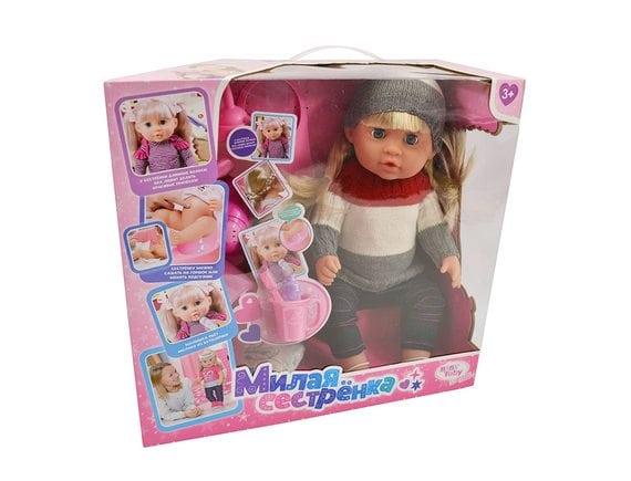 Кукла-пупс с аксессуарами R317003E1
