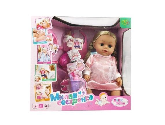 Кукла-пупс с аксессуарами R317013A11