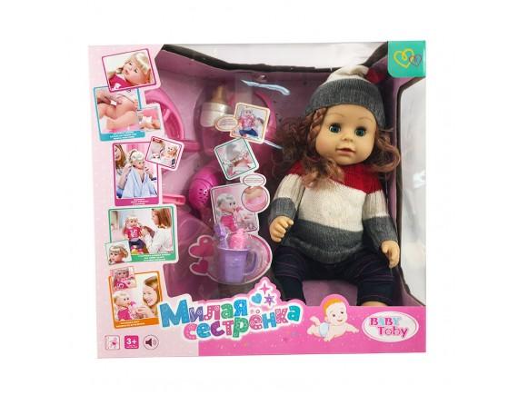 Кукла-пупс с аксессуарами R317013B3