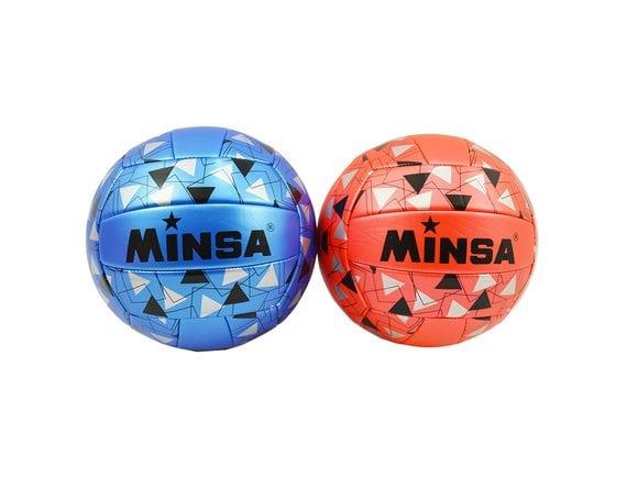 Волейбольный мяч MINSA RO-16393