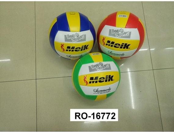 Волейбольный мяч 260г (3 вида) RO-16772