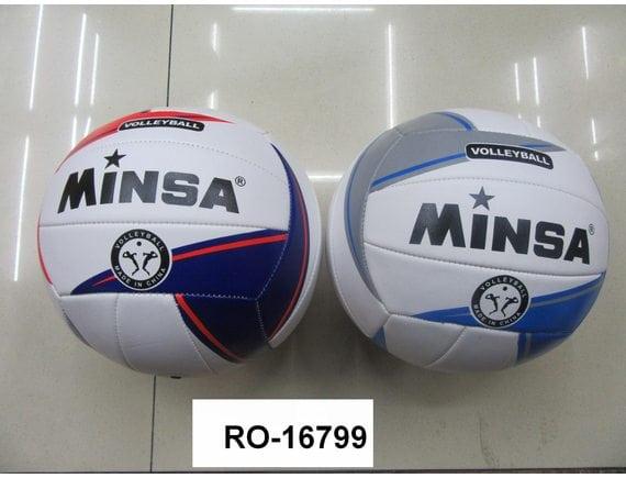 Волейбольный мяч 220г RO-16799