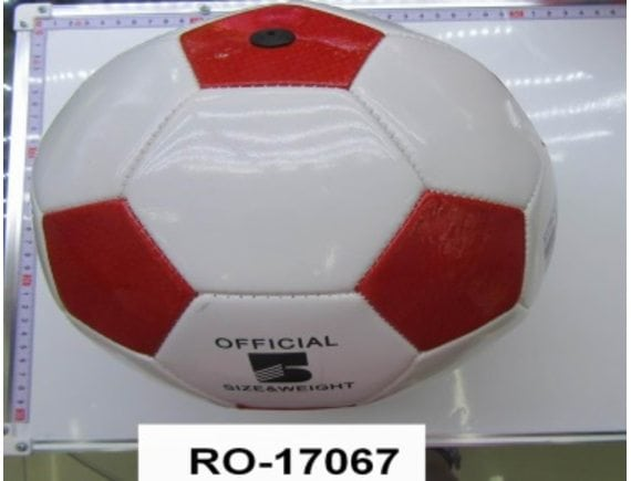 Футбольный мяч (280 г.) RO-17067