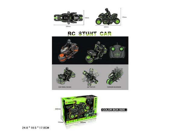 Мотоцикл на р/у SY002