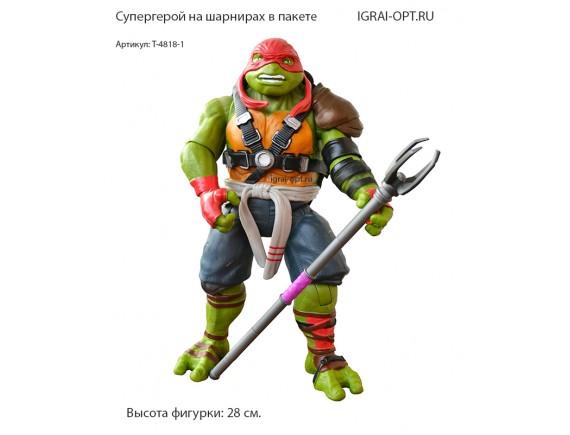 Большой супергерой Т-4818-1 ЧН в пакете 28см